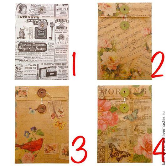 №1 Газетный №2 Музыка любви №3 Письмо счастья №4 Цветочный