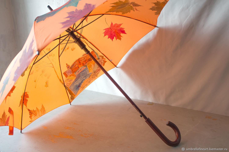 Дедушке день, открытка зонт из осенних листьев на зеленой траве