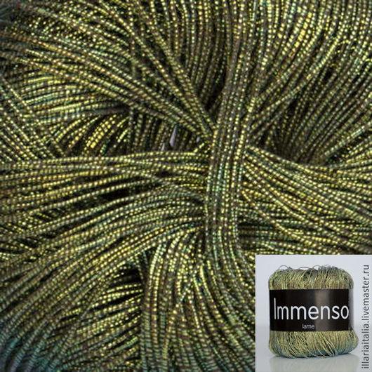 Артикул: 54101 Immenso Lame,  мерцающий зеленый `цвет хвоста русалки`