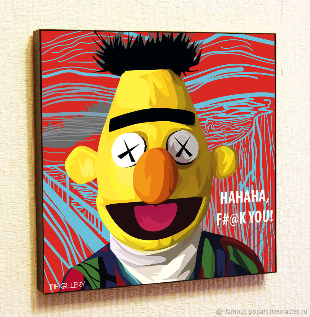 Picture Poster Toy Kaws 'Sesame Street' in the style of Pop Art, Pictures, Moscow,  Фото №1