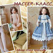 Материалы для творчества ручной работы. Ярмарка Мастеров - ручная работа Мастер-класс по созданию текстильной шарнирной куклы. Handmade.