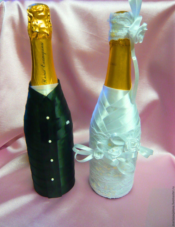 Украшение шампанское своими руками фото