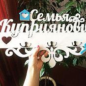 Для дома и интерьера ручной работы. Ярмарка Мастеров - ручная работа Ключница с фамилией. Handmade.