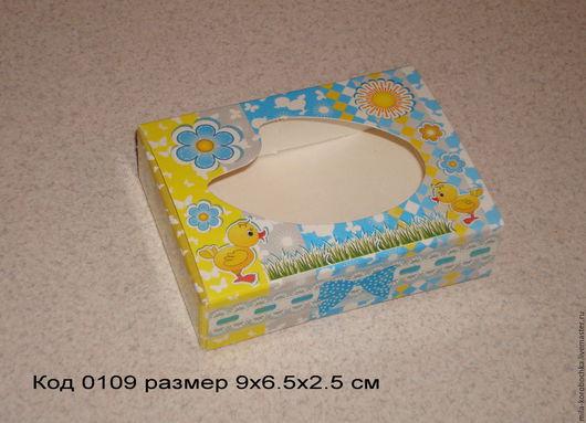Коробочка для упаковки мыла  код 0109 размер 9х6.5х2.5 см