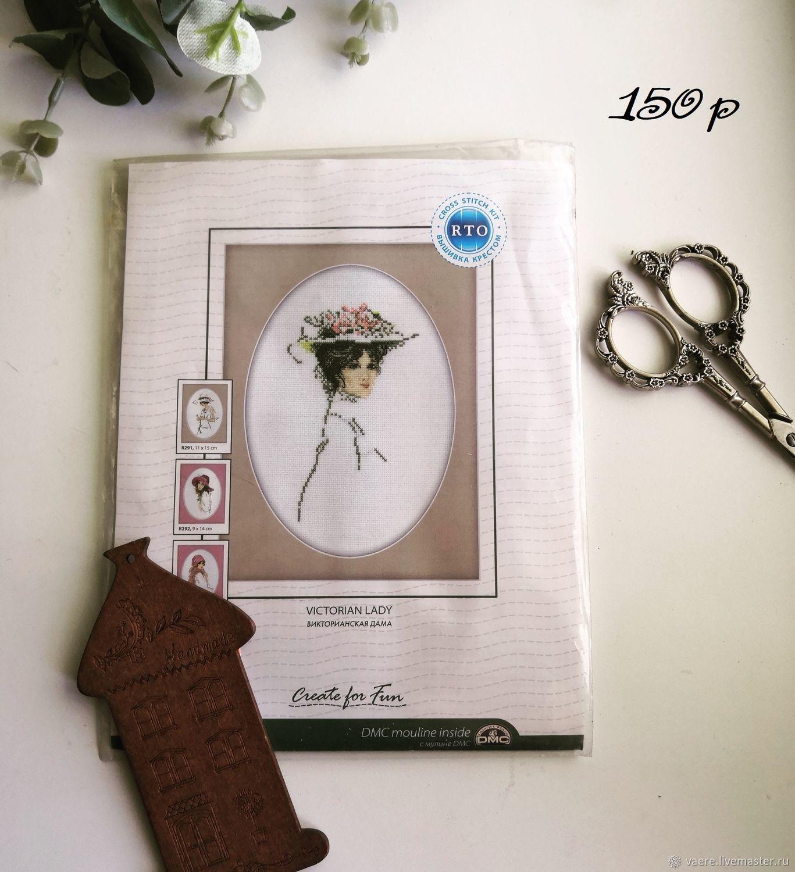 Набор для вышивания RTO R290 Викторианская дама, Схемы для вышивки, Тула,  Фото №1
