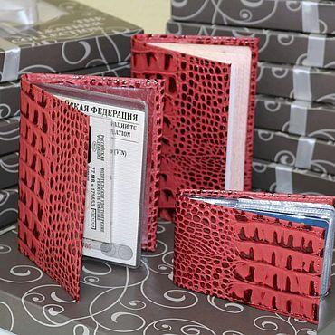 Аксессуары ручной работы. Ярмарка Мастеров - ручная работа Подарочный набор из кожи Алый кайман. Handmade.