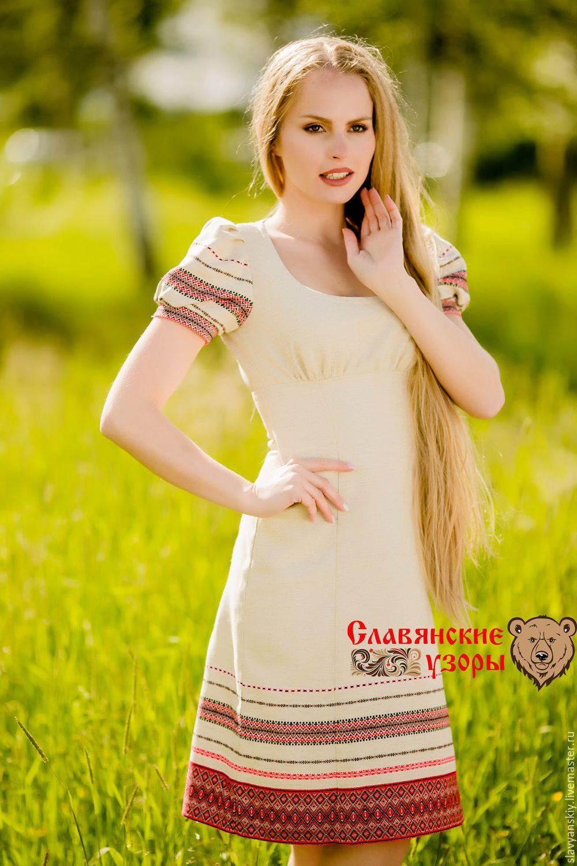 Платье фонарик с доставкой