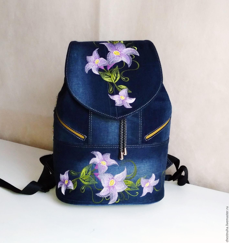 Купить джинсовый рюкзак женский рюкзак enterprise 25 отзывы