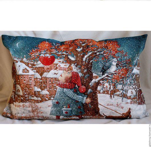 Текстиль, ковры ручной работы. Ярмарка Мастеров - ручная работа. Купить ПРОГУЛКА: чехол гобеленовый на подушку, 45-65 см. Handmade.