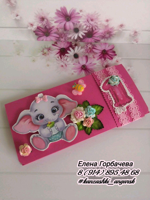 Открытка - денежный подарок для малышки, Открытки, Ангарск,  Фото №1