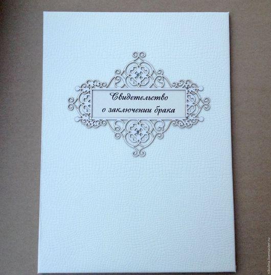 """Свадебные аксессуары ручной работы. Ярмарка Мастеров - ручная работа. Купить Папка для свидетельства """"Версаль"""". Handmade. Кремовый, папка в загс"""