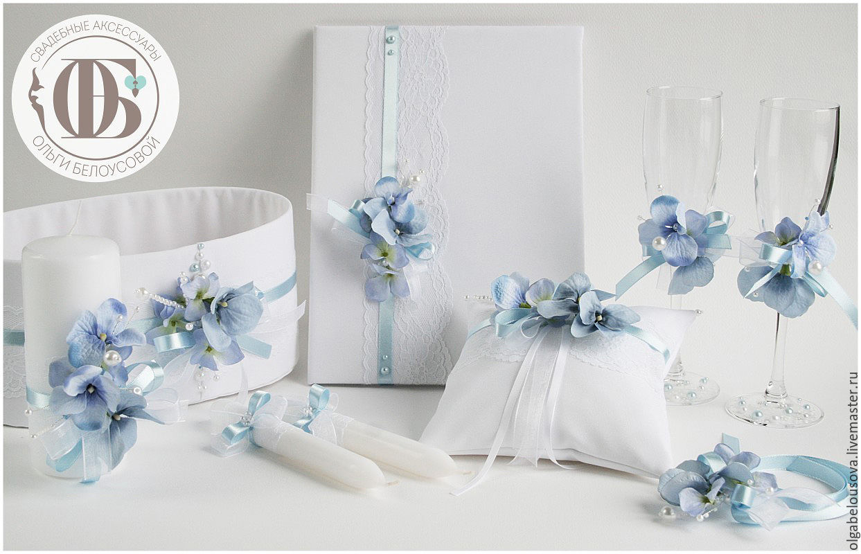 8db4f7697ae5134 Голубая гортензия ; бело-голубые свадебные аксессуары с цветами ...