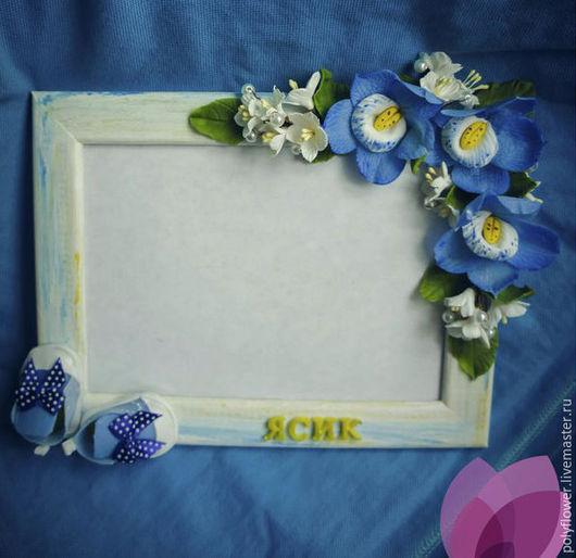 Детская именная фоторамка с цветами