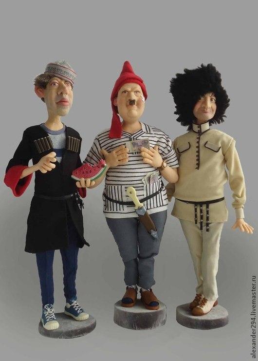Коллекционные куклы ручной работы. Ярмарка Мастеров - ручная работа. Купить Трое из фильма. Handmade. Разноцветный, коллекция, металл