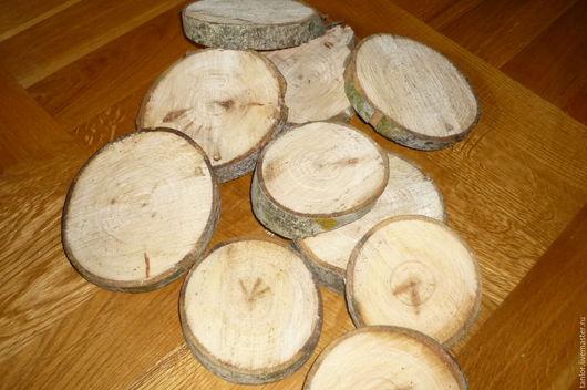 Другие виды рукоделия ручной работы. Ярмарка Мастеров - ручная работа. Купить Спилы осины.. Handmade. Бежевый, деревянные заготовки