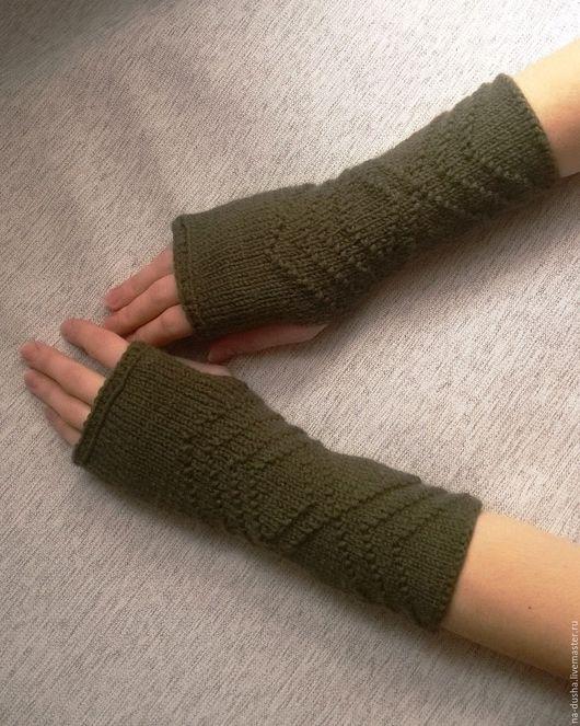 митенки, автомобильные перчатки, вязаные митенки, вязанные митенки, перчатки без пальцев, варежки без пальцев, митенки рукава, митенки вязаные, митенки женские, митенки купить, митенки Челябинск