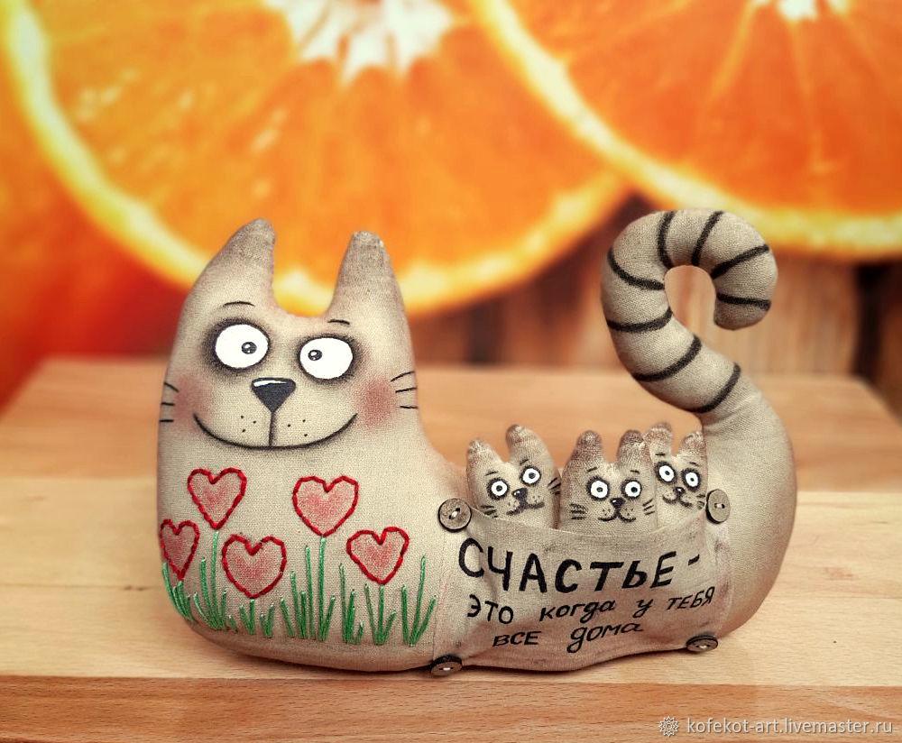 """Кошка с котятами """"все дома"""" (кофейные игрушки), Мягкие игрушки, Белореченск,  Фото №1"""