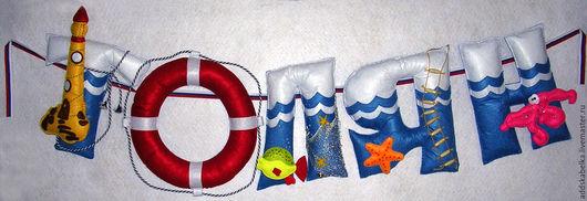 Детская ручной работы. Ярмарка Мастеров - ручная работа. Купить Имя из фетра Толян или Оля, или Ян. Handmade.