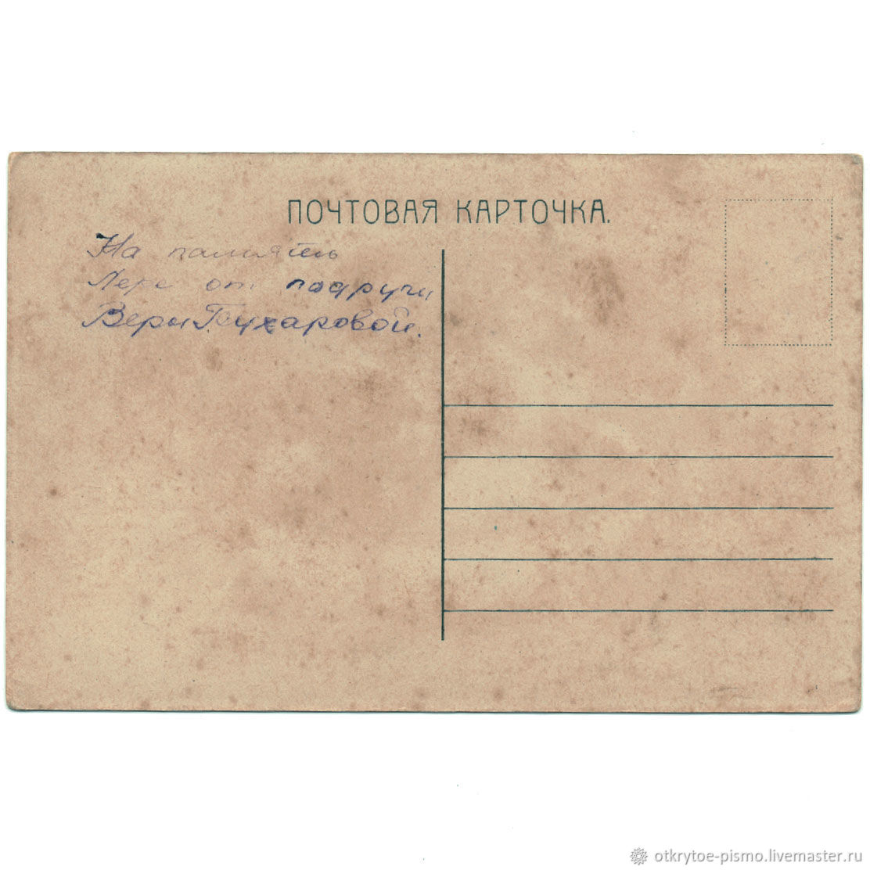 можно почтовая открытка антикварный магазин старого зонта