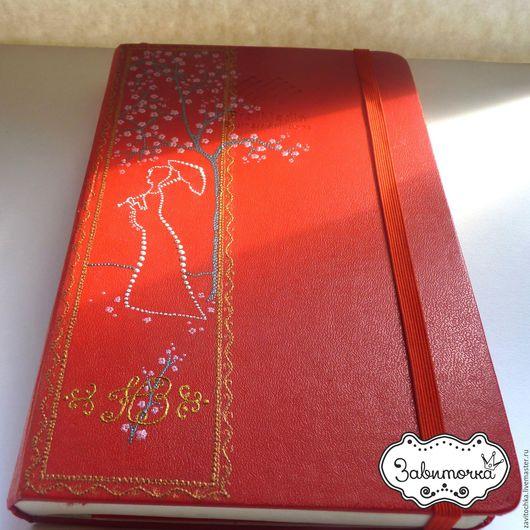 Ежедневник `Вишневый сад`, купить ежедневник ручной росписи