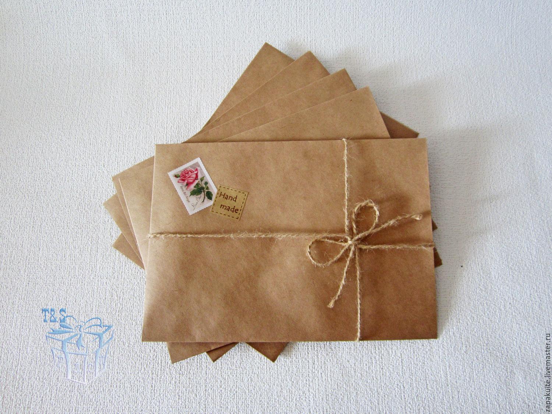 Крафтовые конверты своими руками фото 781