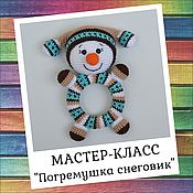 Материалы для творчества handmade. Livemaster - original item Master class on the creation of knitted toys