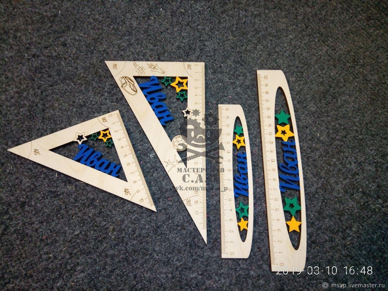 Линейка треугольник, Линейки, Нижний Новгород,  Фото №1