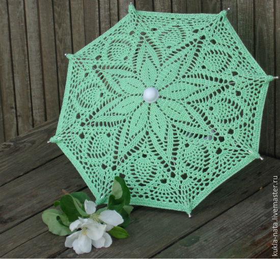 Зонт для кукол Паола Рейна