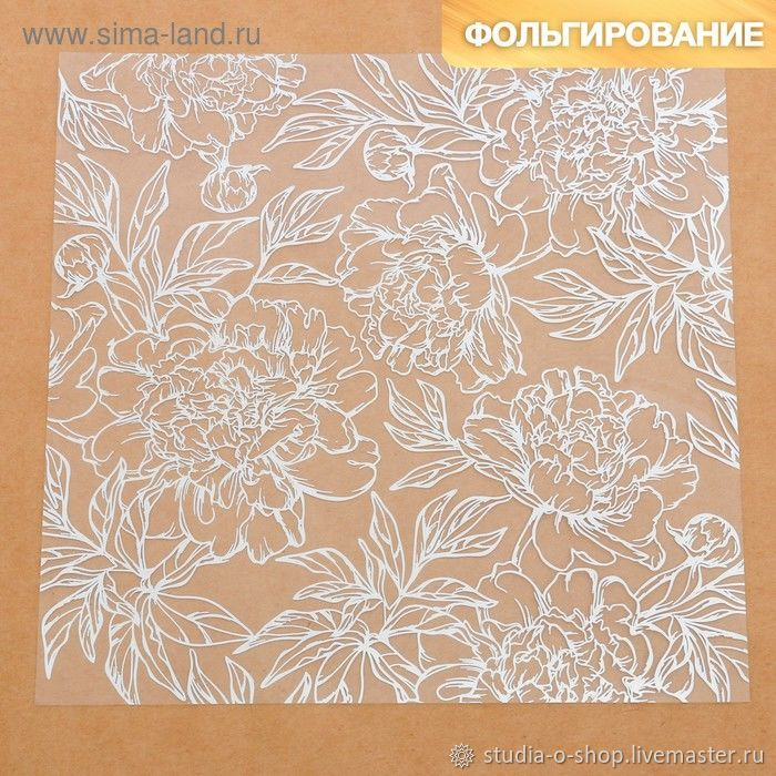 """Ацетатный лист """"Серебряные пионы"""" 20x20, Бумага, Челябинск,  Фото №1"""