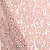 Ткань   кружевное полотно кордовое розовое