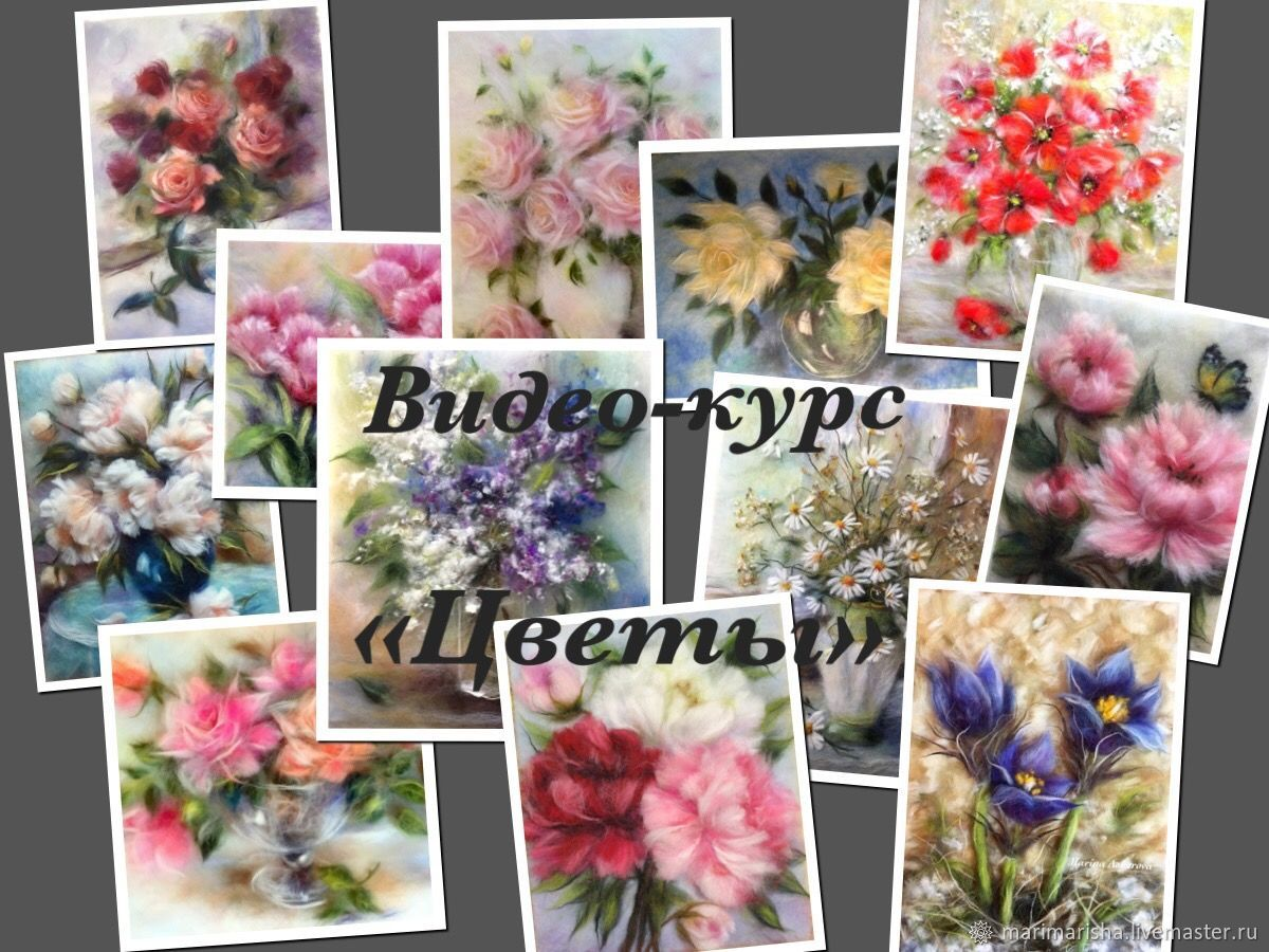 Set of video lessons on wool painting 'Flowers' 12 lessons, Courses and workshops, St. Petersburg,  Фото №1