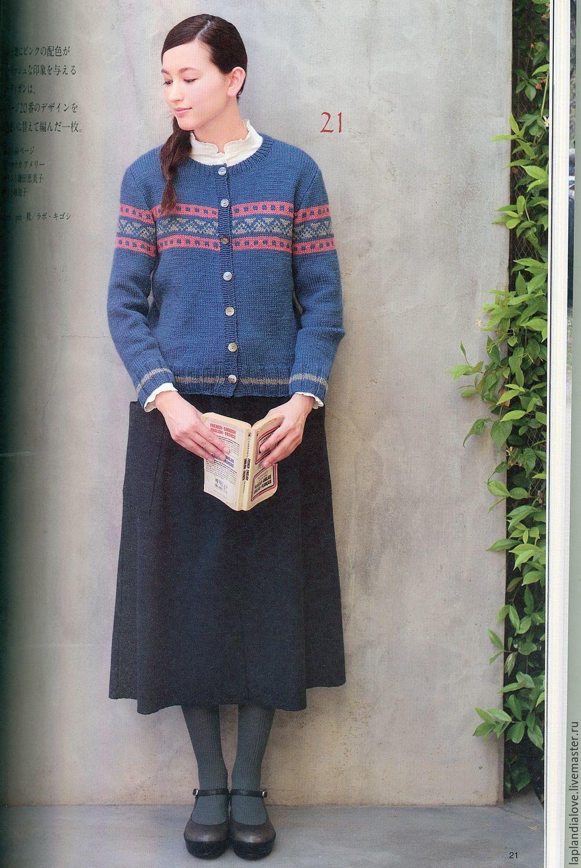 Японский мастер по вязанию