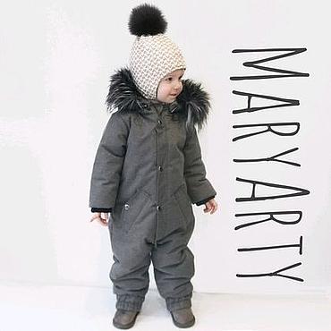 Товары для малышей ручной работы. Ярмарка Мастеров - ручная работа Детский зимний комбинезон с мехом. Handmade.