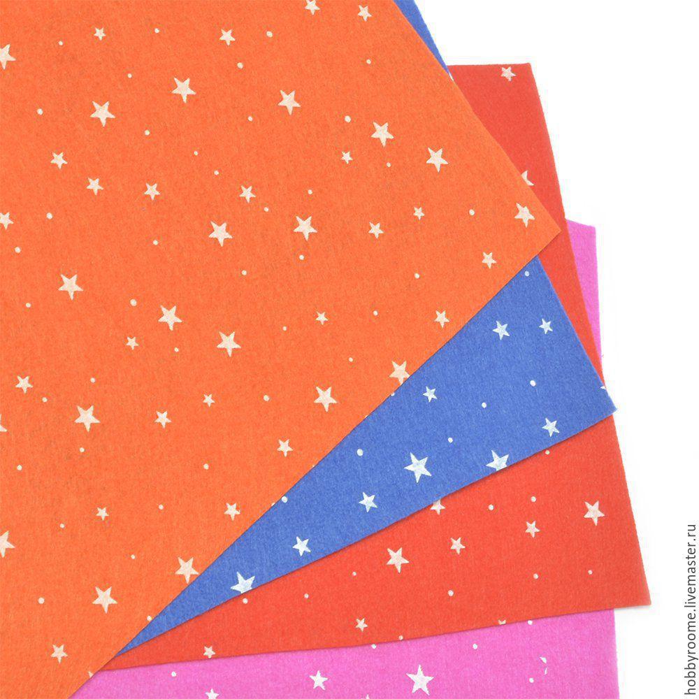 Набор для творчества из фетра 1мм 20х30 см (4цв), Фетр, Москва,  Фото №1