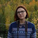 Васькина Александра - Ярмарка Мастеров - ручная работа, handmade