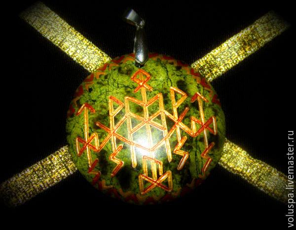 'Breakthrough event',the mascot of stone, rune, Amulet, Sochi,  Фото №1