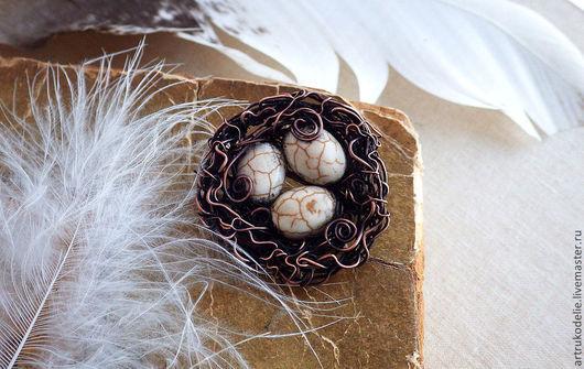 Медная брошь `Уютное гнездышко` с говлитом. Диаметр броши гнездышка 3,5 см.