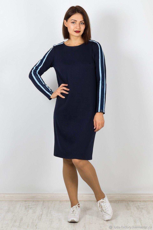Заказать Платье трикотажное синее из плотного хлопка с лампасами р.42 ... a4bbcf2a231c7