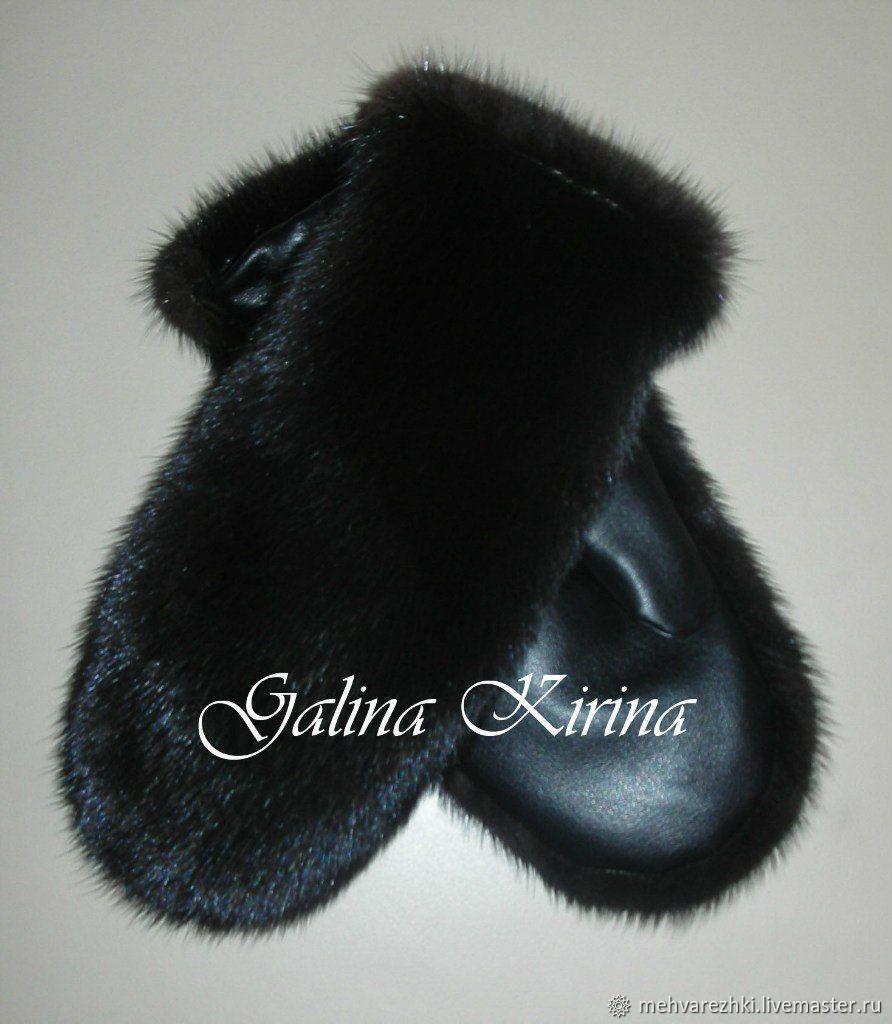 Women's mittens mink (Blackglama), Mittens, St. Petersburg,  Фото №1