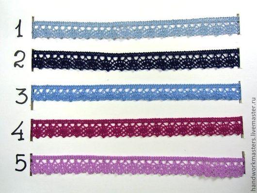 Кружево высокого качества для отделки одежды, текстиля, сумок, одежды для кукол. Купить узкое кружево. Купить разноцветное кружево.