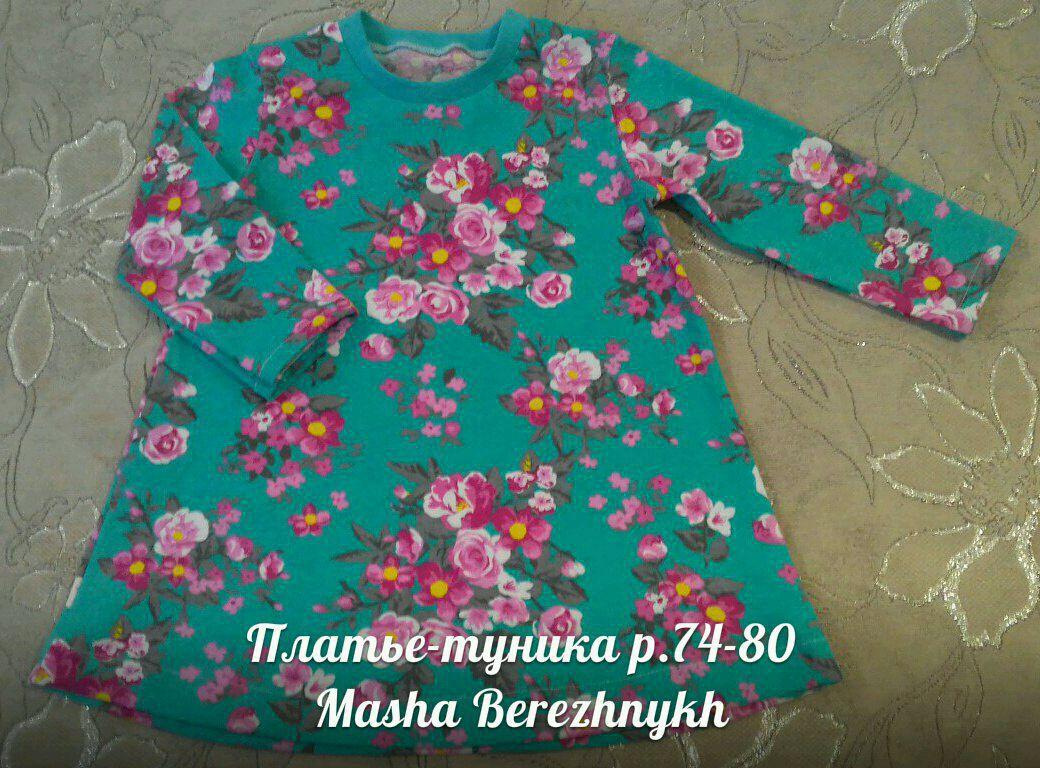 Платье девочки-цветочки