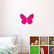 Часы Бабочка станут милым дополнением декора детской комнаты.
