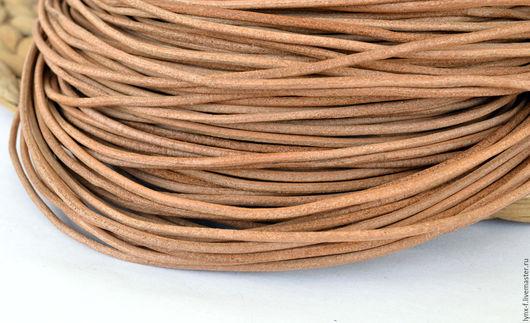 Для украшений ручной работы. Ярмарка Мастеров - ручная работа. Купить Шнур кожаный светло-коричневый 2мм. Handmade. Черный