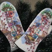 """Аксессуары ручной работы. Ярмарка Мастеров - ручная работа Валяные варежки """" Зимний городок"""". Handmade."""