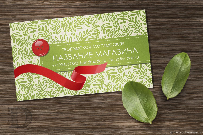 Визитки разные. Листайте. Текст для примера, Визитки, Челябинск,  Фото №1