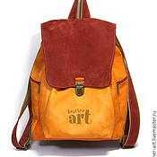 Рюкзак кожаный Осенний