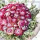 Букеты ручной работы. Букет  из сухоцветов «Сливовый». Nature Creative. Ярмарка Мастеров. Осенний букет, яркий букет, праздничный декор