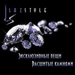 "Art_Boutique ""LazStyle"" - Ярмарка Мастеров - ручная работа, handmade"