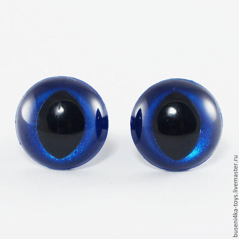 """Куклы и игрушки ручной работы. Ярмарка Мастеров - ручная работа. Купить 15мм Глаза кошачьи (перламутрово-синие) 2шт.""""6528"""". Handmade."""