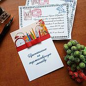 Пригласительные ручной работы. Ярмарка Мастеров - ручная работа Пригласительные (открытки) на выпускной. Handmade.
